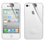 Apple IPHONE 4S XtremeGUARD FULL BODY Screen Protector Front+Back (Ultra CLEAR XtremeGUARD Packaging)