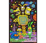 Electric Garden Blacklight Poster 21 x 32in Reviews